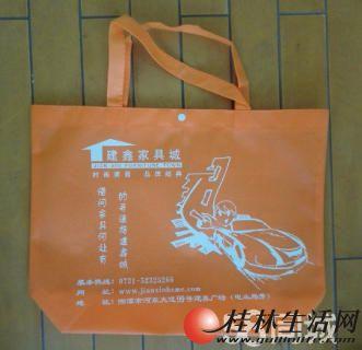 环保袋定做,无纺布袋厂,桂林环保袋厂家