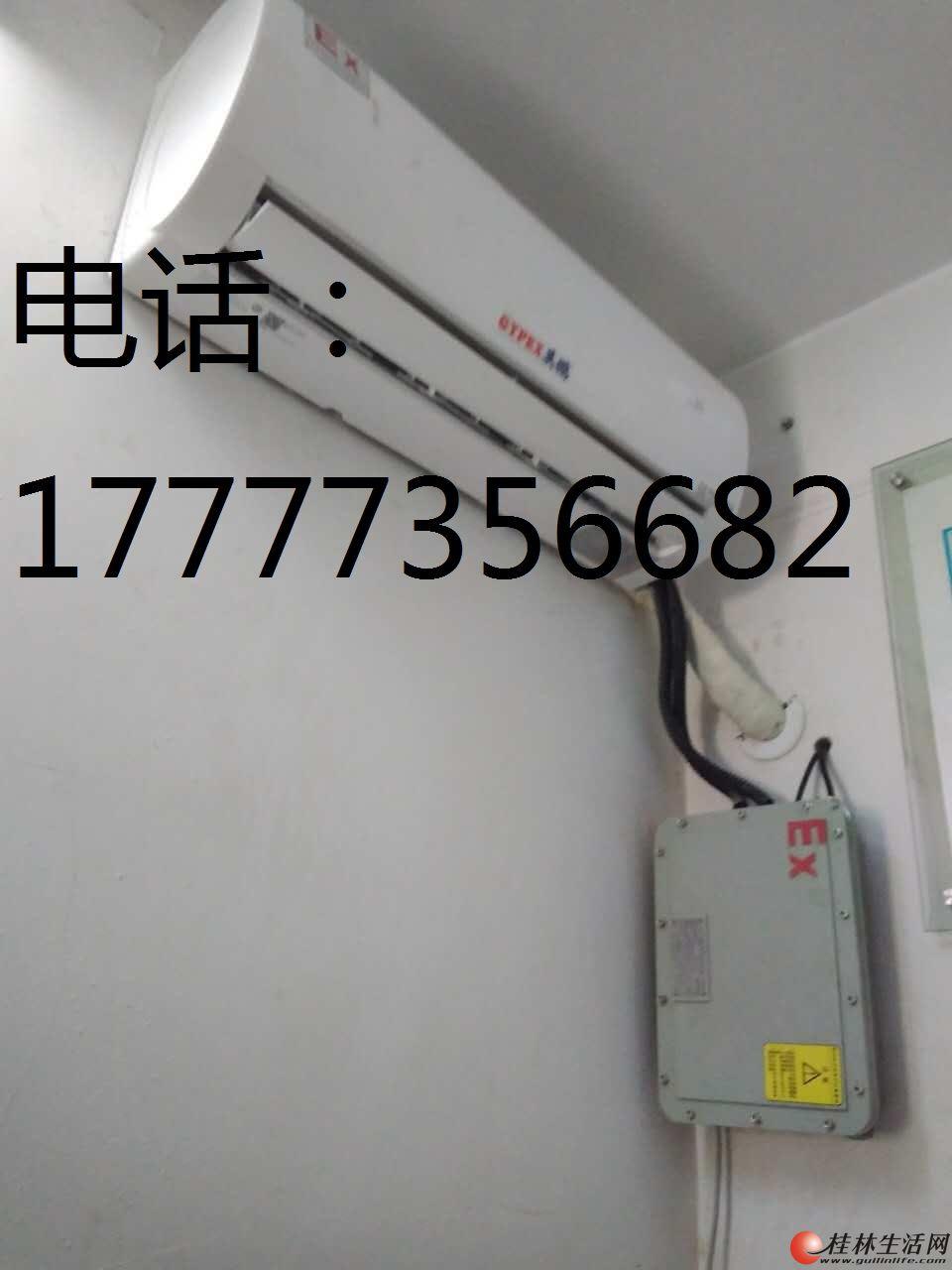 专业维修各种品牌空调,空调移机
