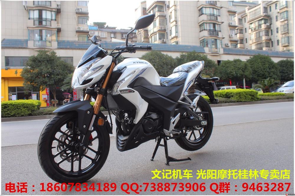 (桂林文记)光阳摩托桂林专卖店   猎路者CK1    销售热线:18607834189