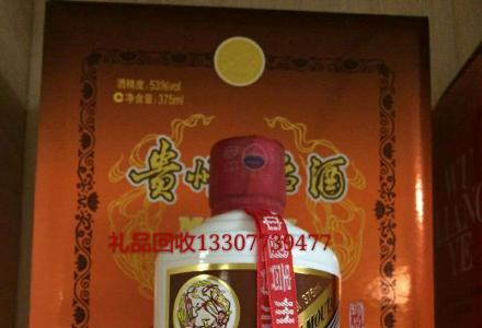 桂林地区现金高价回收礼品回收海韵回收茅台酒回收礼品~!