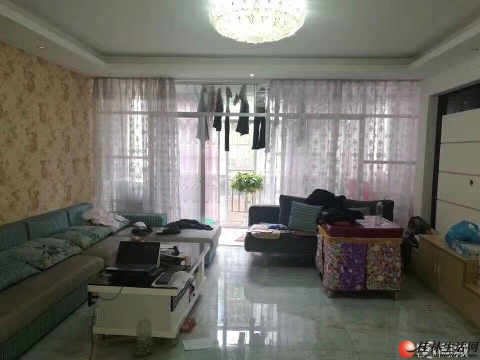 漓江边的房子 临江苑 黄金楼层4房2厅2卫144平米 精装单价才7500