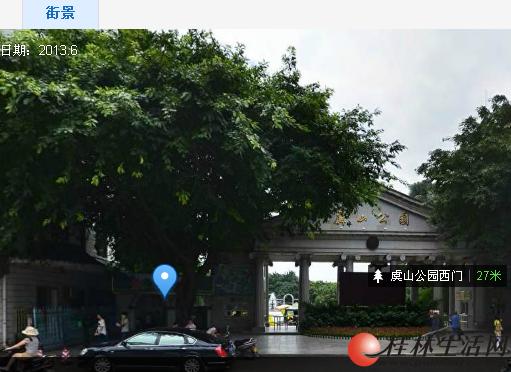 【出租】虞山公园旁5楼3房1厅1卫家具家电齐全出租