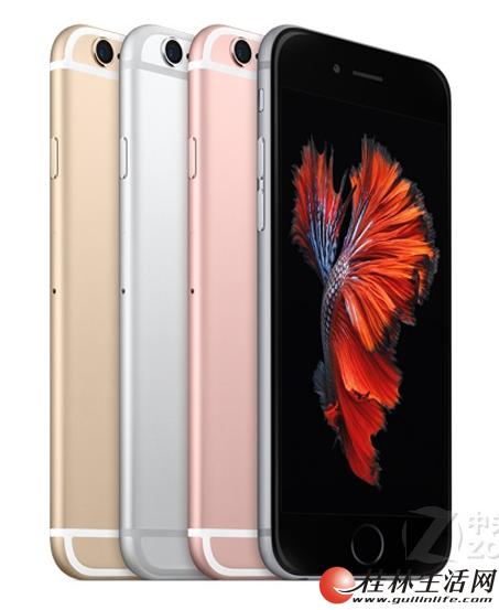 苹果6S 2380元起 可0首付分期付款!实体店品质保证!