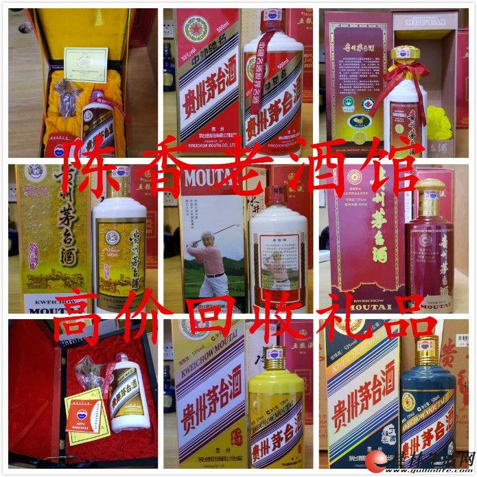 桂林高价回收各种烟酒礼品,冬虫夏草,洋酒,红酒,茶叶,各种奢侈品