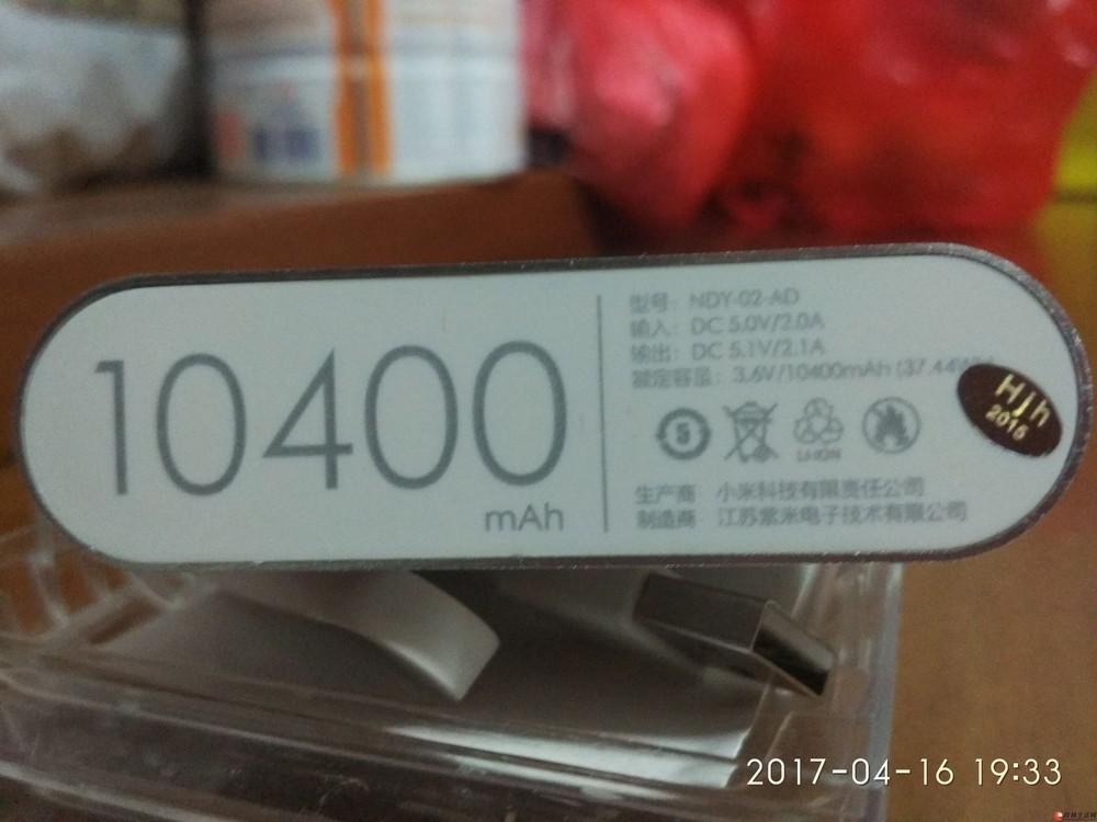 低价出售小米10000mA充电宝