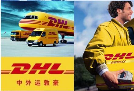 国际快递DHL、UPS、TNT、FedEx、EMS、DPD、Yodel 美国英国德国法国