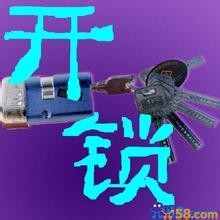 桂林市开锁2l39ll7桂林市换锁芯桂林市开锁价格