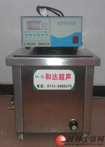 工业环保型超声波清洗机