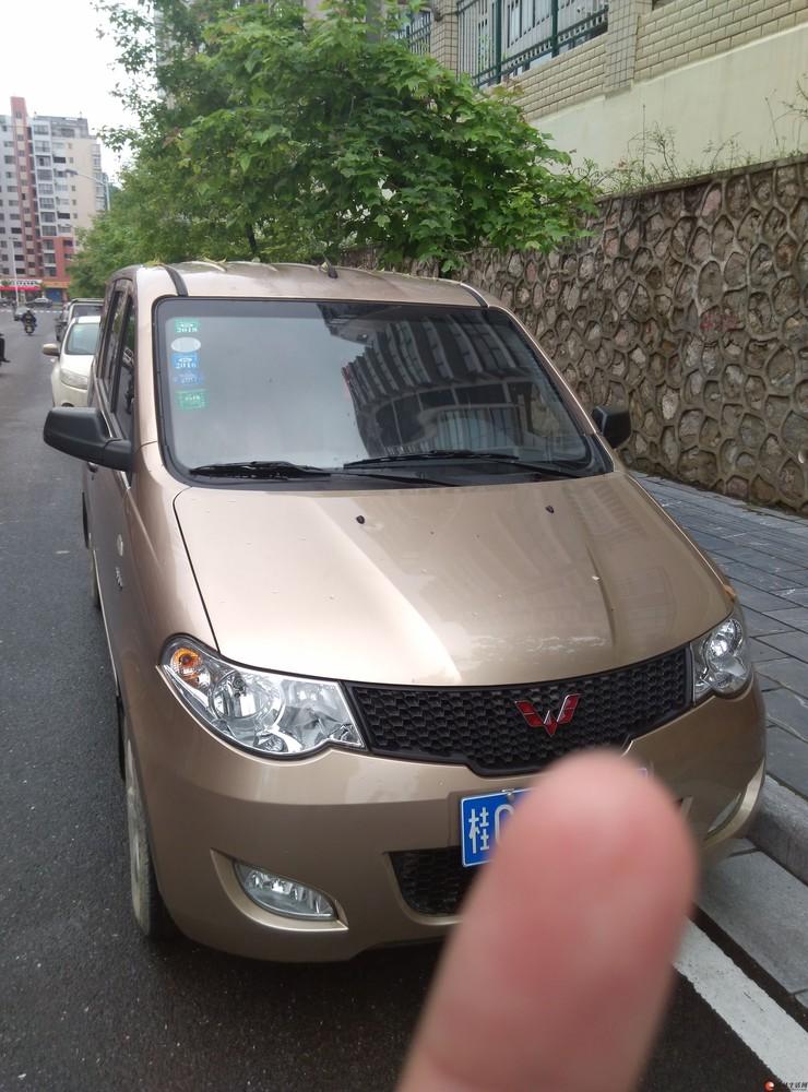 五菱宏光1.5L基本型家用车转让