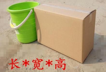 承重量超好的包装盒纸箱便宜处理