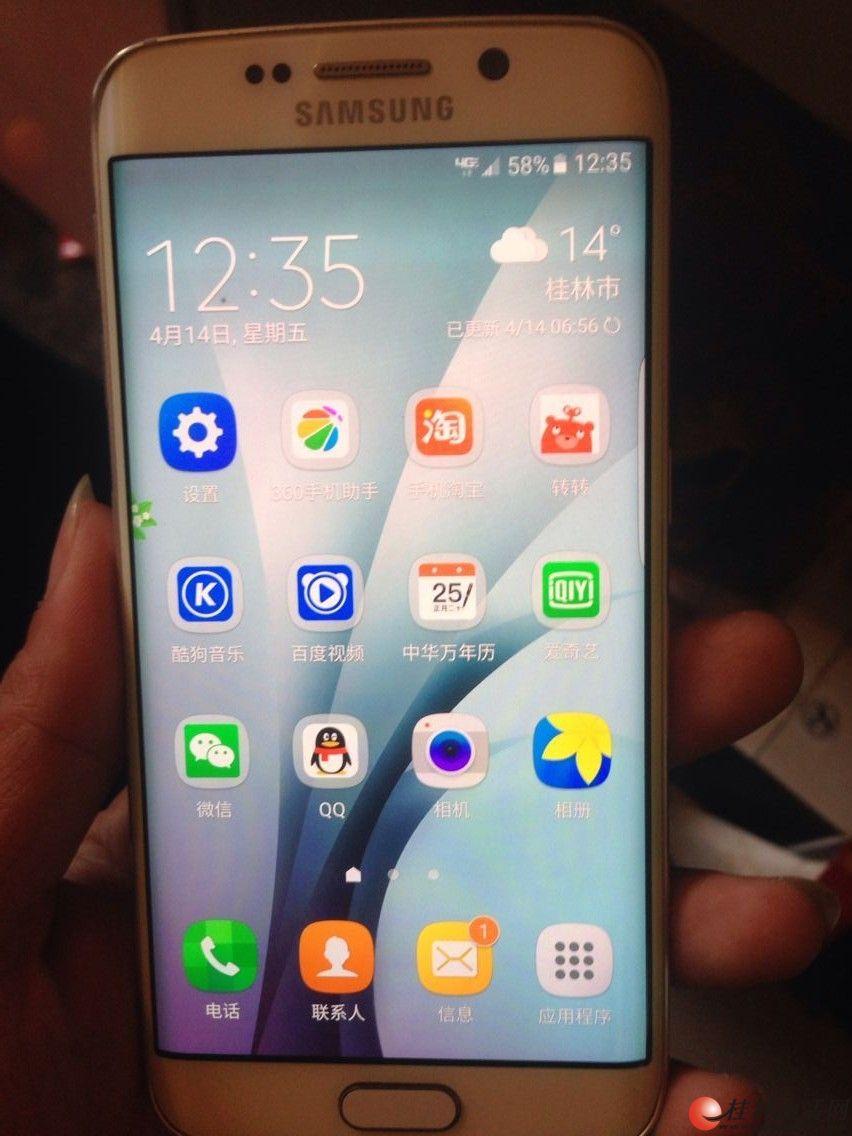 急出售一台自用美版三星S6 就是屏幕有个很小很小的小黑点 想要的话可以随便验机