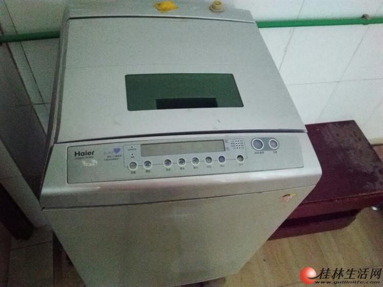 全自动海尔环保型 双动力洗衣机 成心要可以帮送货