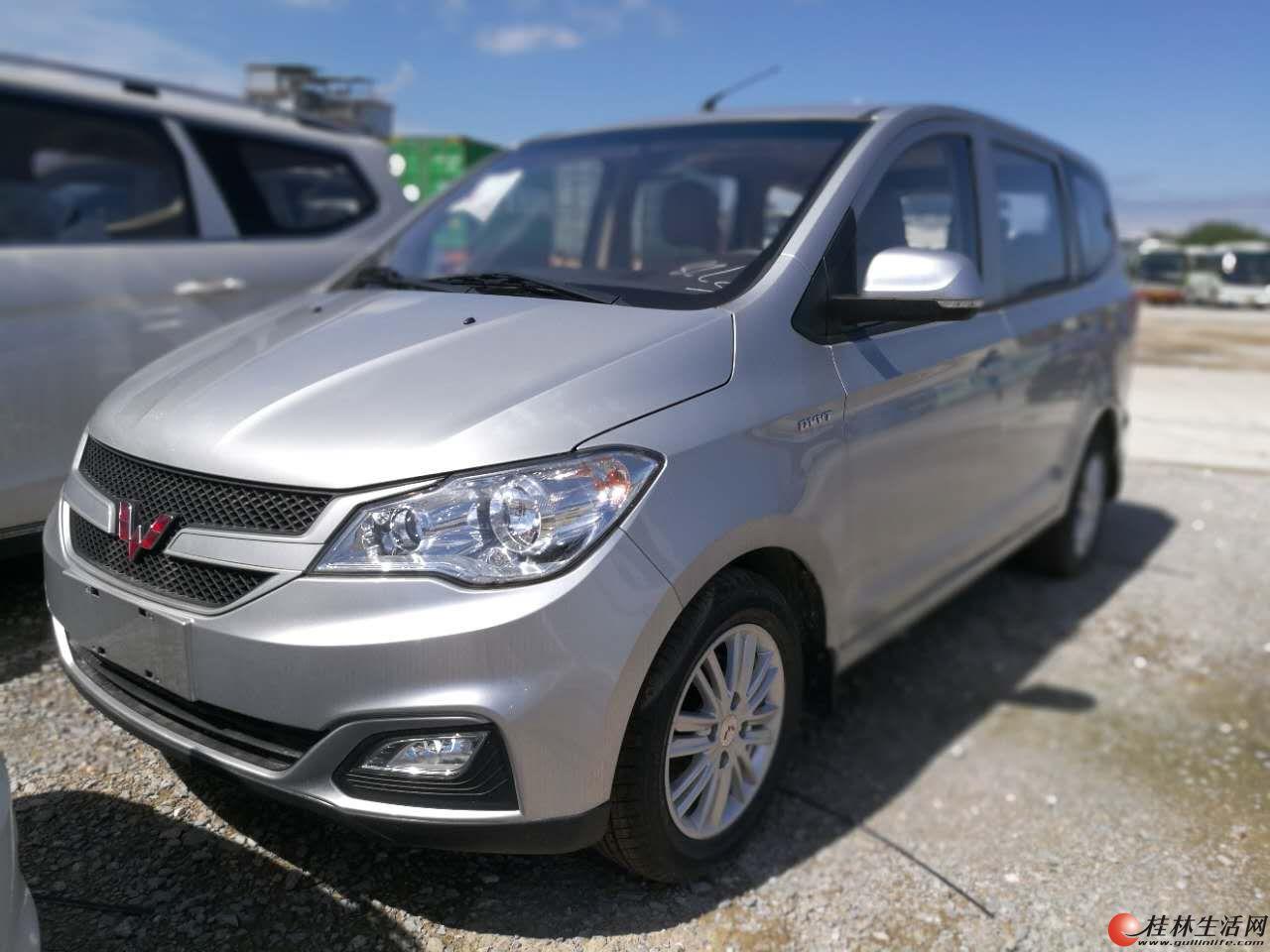 出售全新车五菱宏光,首付只要八千就可提车