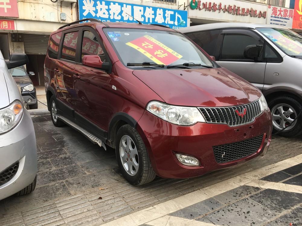 五菱宏光2010款 1.4L 豪华型
