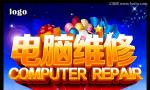 桂林东方电脑,电脑组装、维修,上门服务