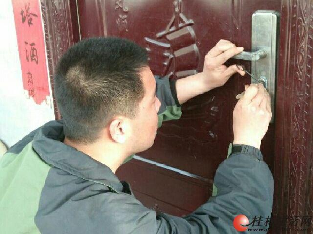 桂林四城区,临桂八里街开锁换锁