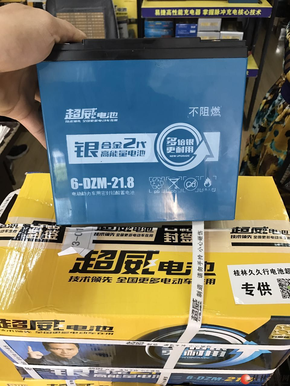 桂林电动车电池经销商,天能电池超威电池代理商15677313218李桂林换电池值得推荐