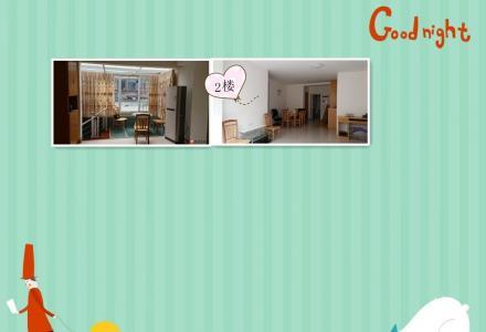富人区-康桥半岛6栋3单元102室(适合按摩+美容)