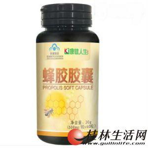 辅助降血糖:康健人生蜂胶胶囊