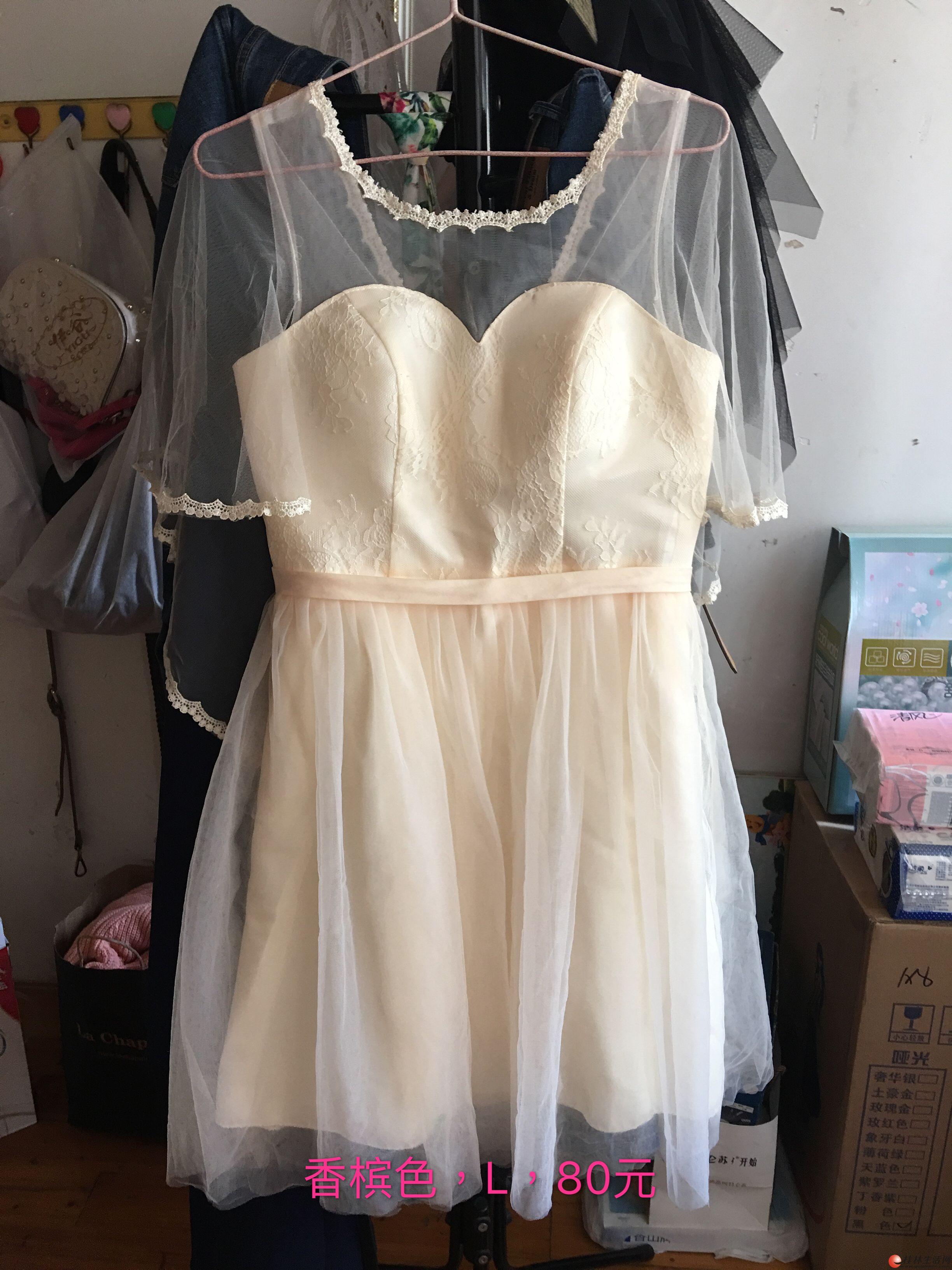 出售两套伴娘礼服、小礼裙,可用于伴娘服、影楼拍照、出席活动等