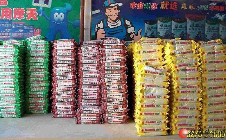 桂林腻子粉招商|诚招湖南各市县乡镇桂林腻子粉加盟商|桂林罗派腻子粉涂料公司