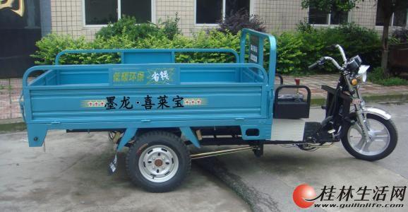 桂林四城区电动和烧油三轮车拉货搬家