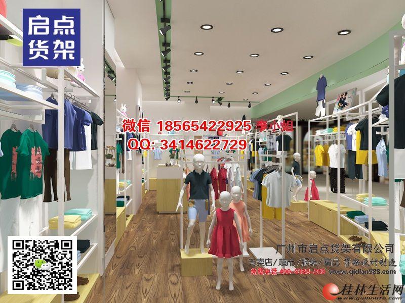 桂林休闲男装货架,KM货架,快时尚风格货架厂家直销模式