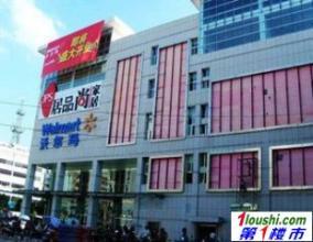 【旺铺出售】广运美居 一楼双开门 主干道 位置好58平米出售