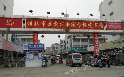 【旺铺出售】叠彩区五交机电市场旺铺180平米240万