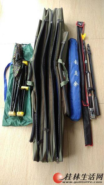 出售渔竿、渔具包 钓鱼伞、钓鱼椅等渔具