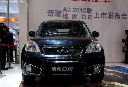 奇瑞瑞虎DR欧版 1.8l 手动豪华型五座车,带司机提供服务,价格低廉!