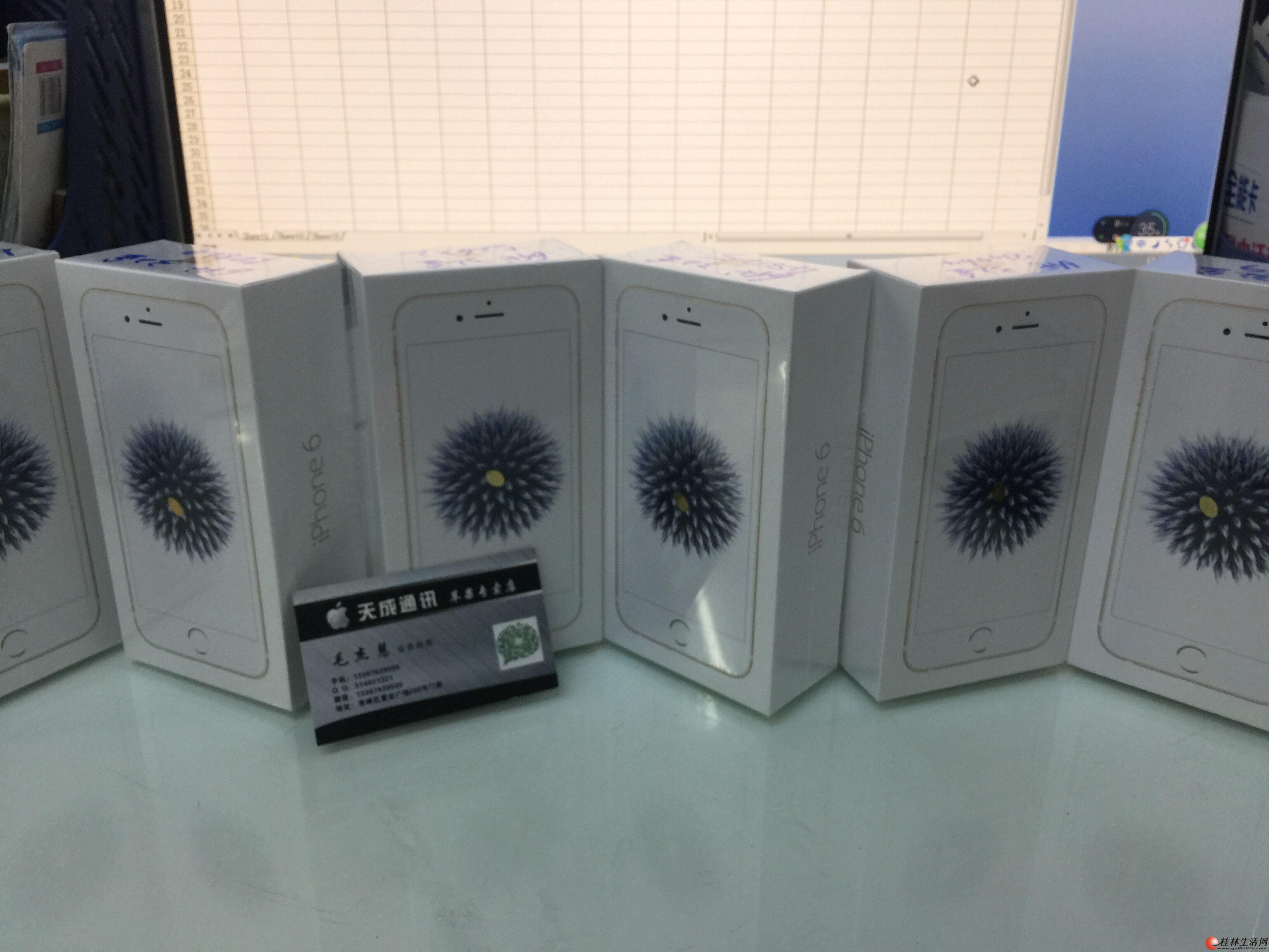 全新原封苹果6国行32G金,特价2680元,谢绝讲价!