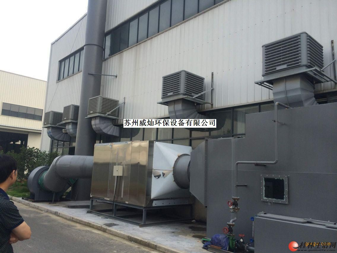 化工厂废气净化,化工厂臭气净化