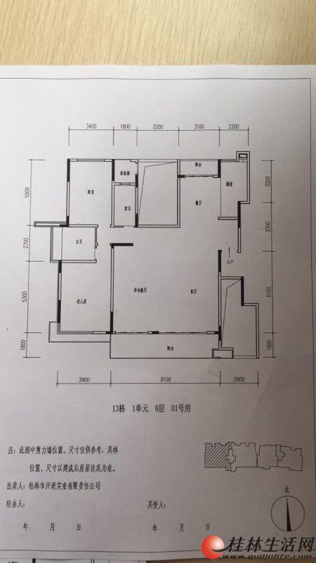 Z代理销售【漓江郡府】顶楼江景复式5房2厅3卫+2露台577万
