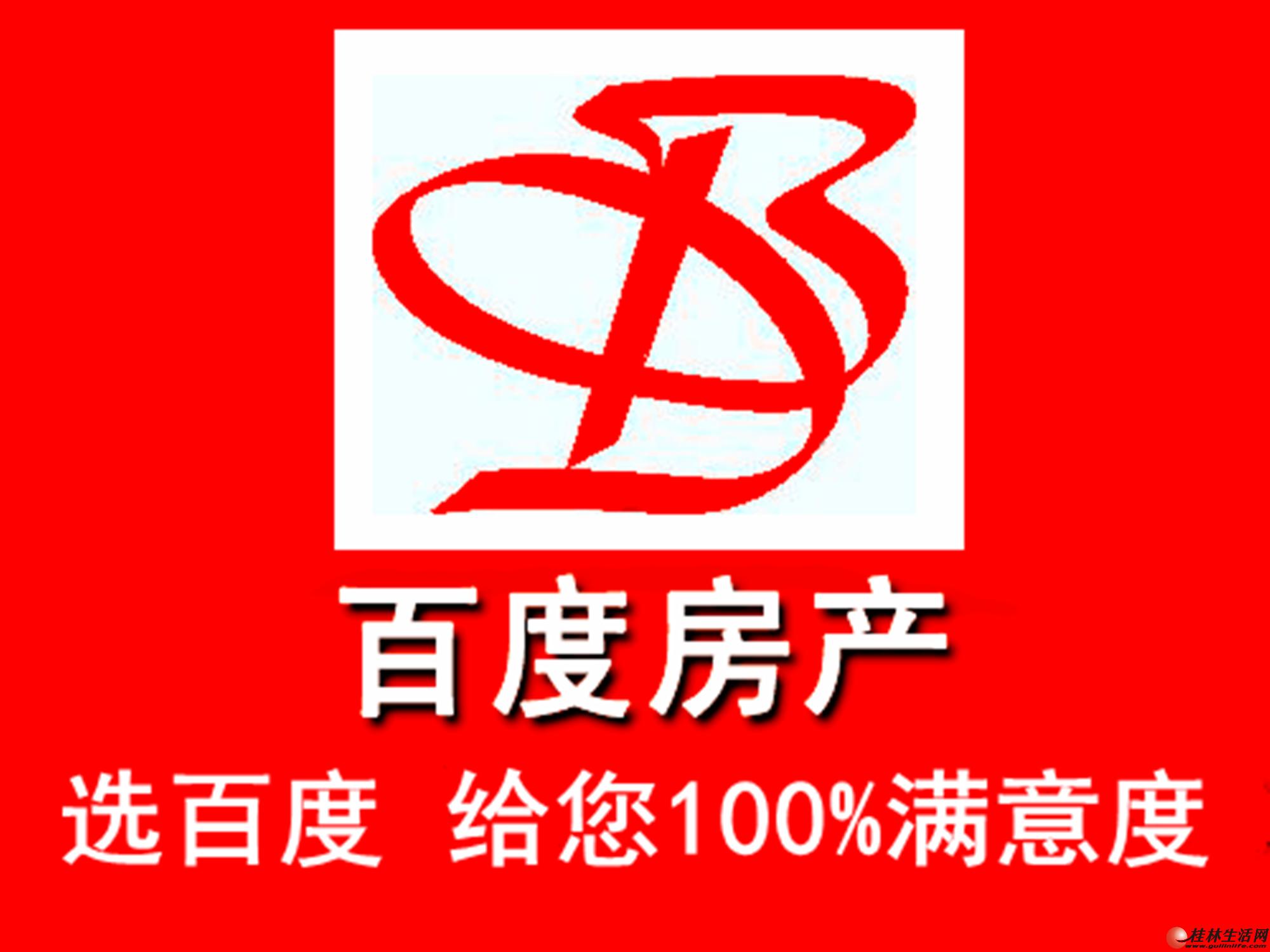 L虞山桥【玉龙花园】有物业 3房2厅2卫 118㎡ 仅售57万