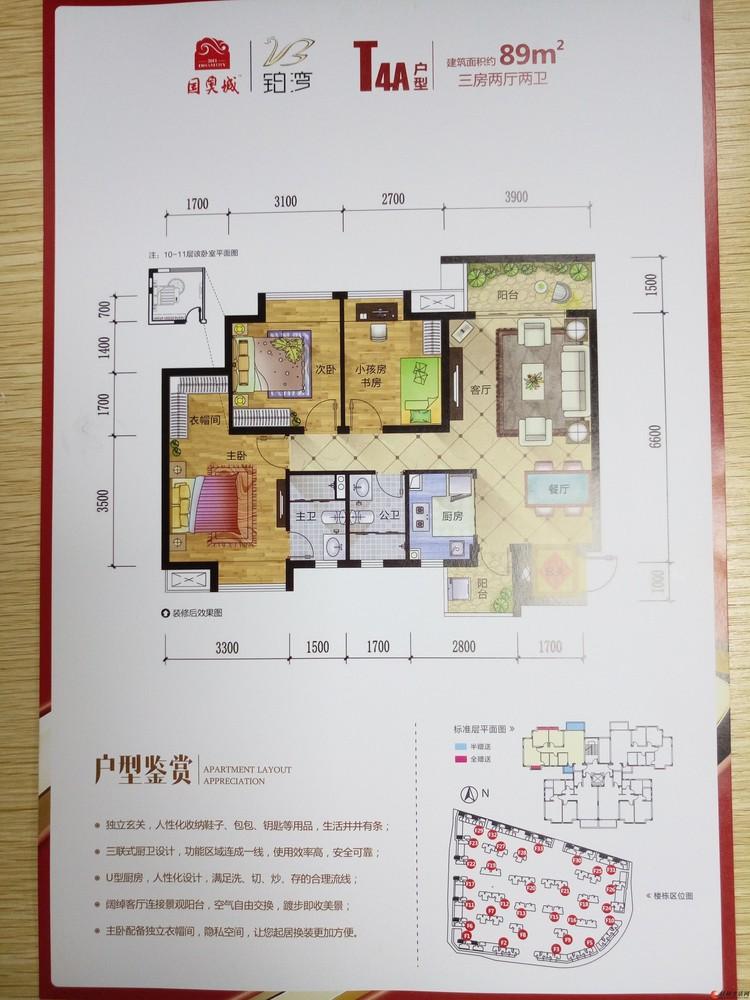 漓江畔叠彩万达广场旁桂林国奥城电梯精装3房2厅2卫只要56万