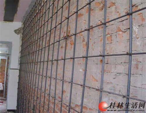 新旧建筑物结构地下室防水、防漏、防潮、带水堵漏、防腐、补强植筋加固