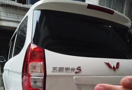 换新车了转让2015年1,5排量五菱宏光S。