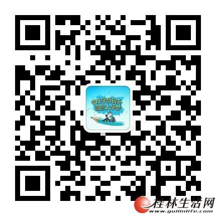 函授报名一站式服务,广西科技大学函授本科:计算机科学与技术