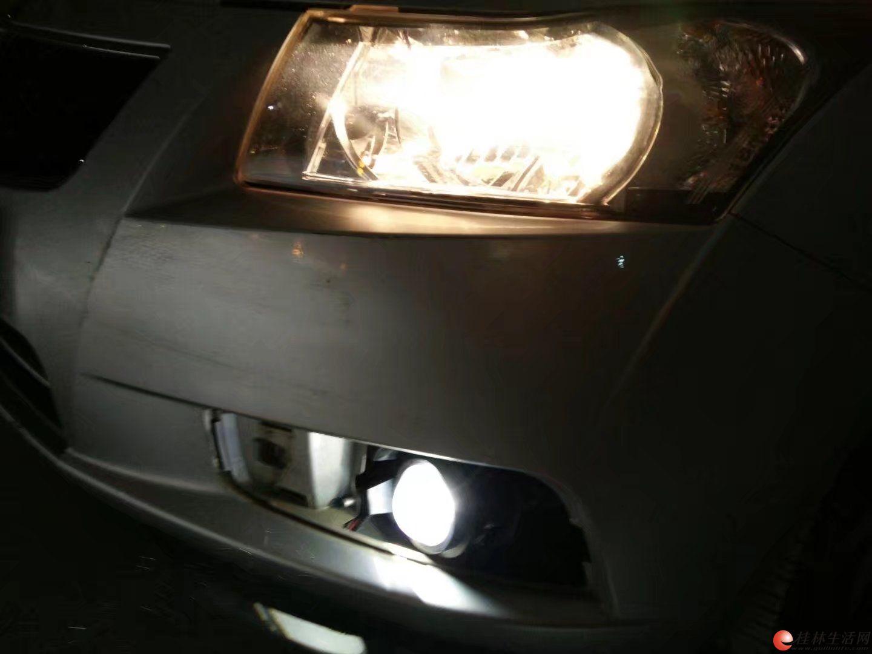经典科鲁兹雾灯双光透镜比大灯都亮