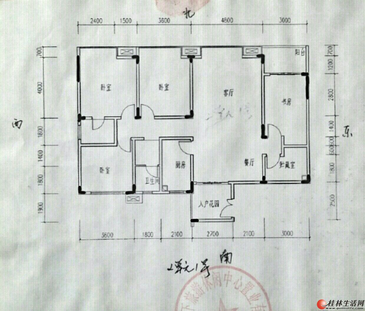 龙隐学区鑫海国际4房2厅160平米毛坯房出售