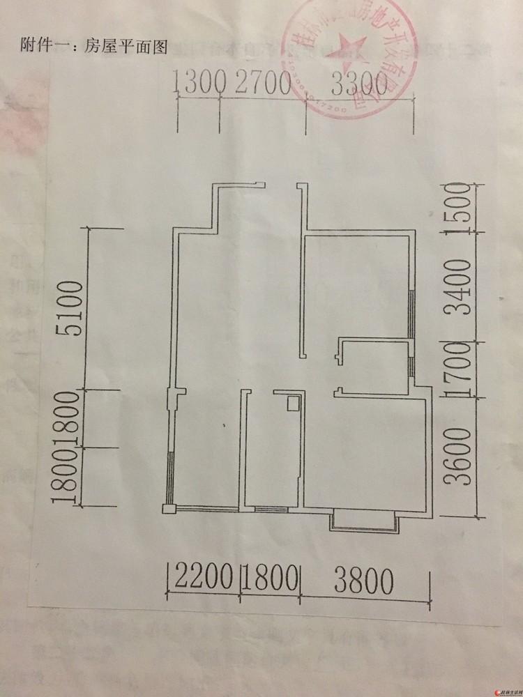 爱琴湾 两房一厅一卫76平 53万