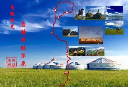 蜗途房车旅行带你追寻最美草原—乌兰布统之旅
