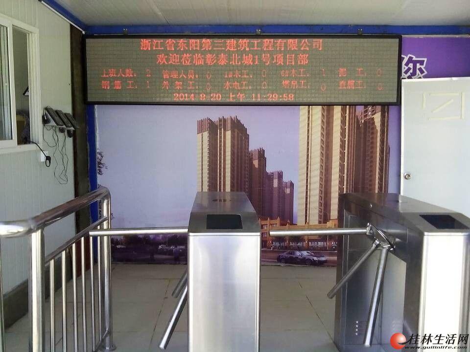 桂林门禁机,道闸、三辊闸、翼闸、摆闸,停车场道闸