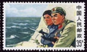 """特18 """"用毛泽东思想武装起来的中国人民是不可战胜的""""新散票"""