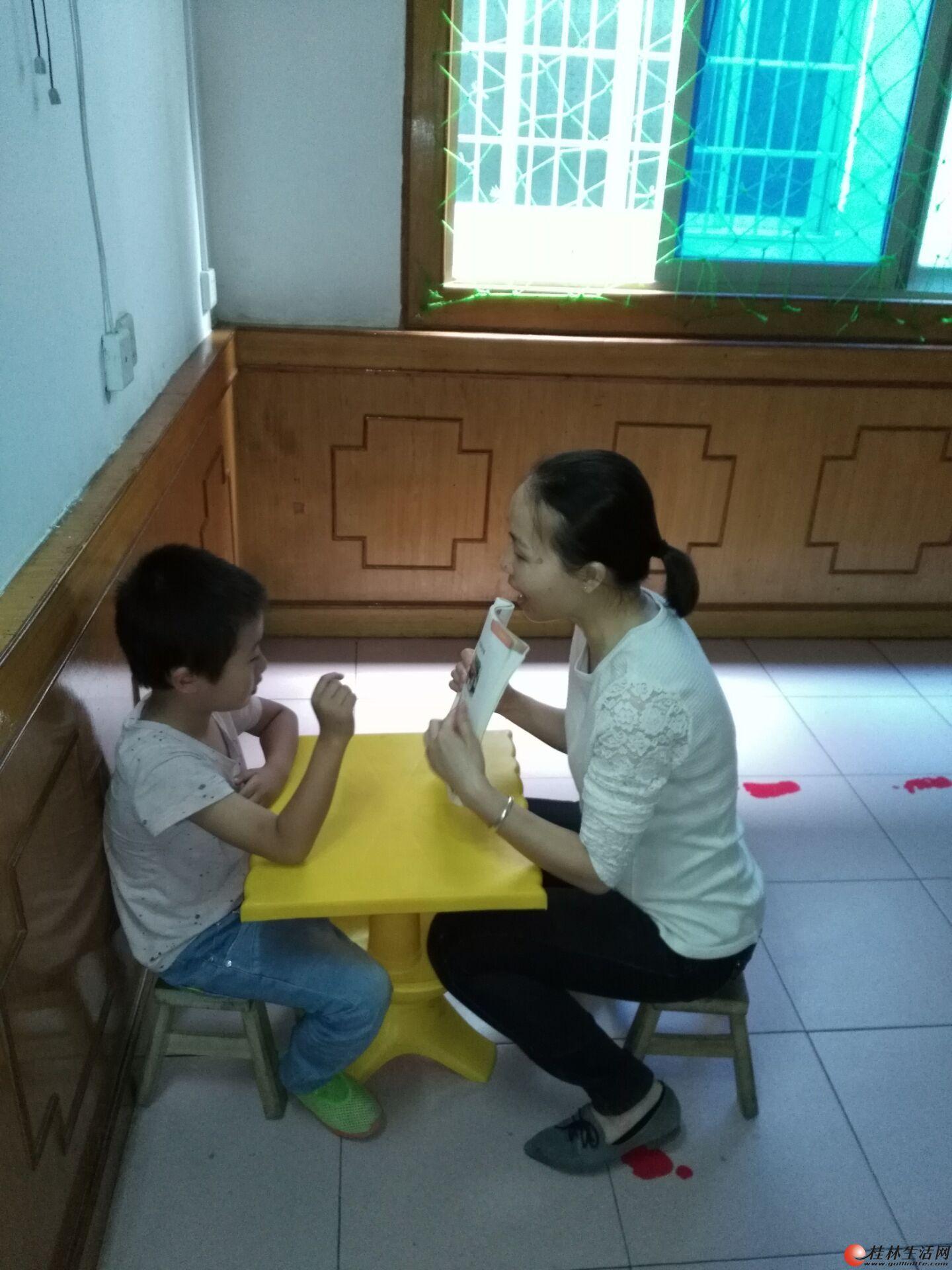 桂林市特殊儿童日托机构