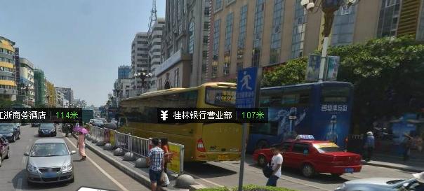 【写字楼】中山南路 火车站对面纯写字楼260平米仅160万