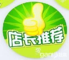漓江畔彰泰江与城电梯11楼清水阁楼复式带3个露台只要79万