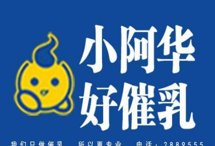 桂林20年无痛催乳.催奶.开奶一次见效