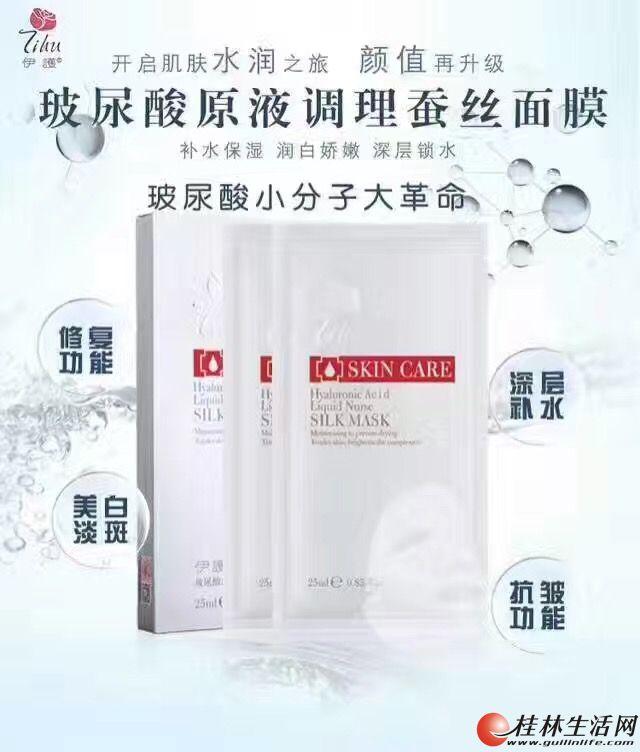 伊护=医护,,中国第一个为医护人员精心打造的个人护理品牌